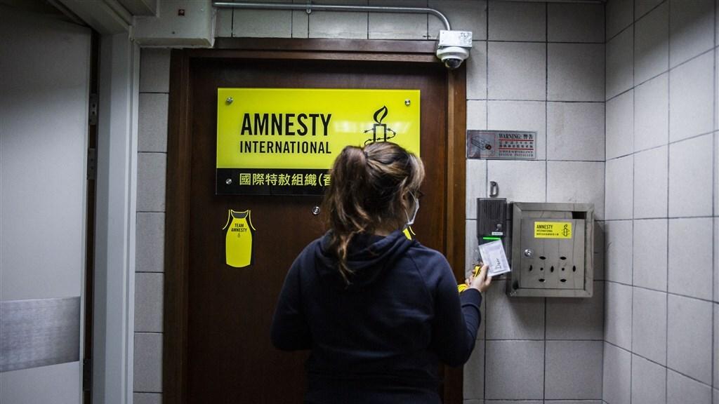 Amnesty weg uit Hongkong: 'Democratie kalft razendsnel af'